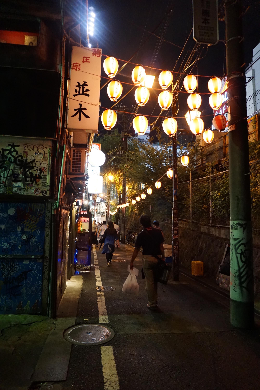 quieter streets