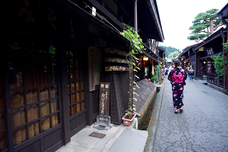 many women and children wear kimonos