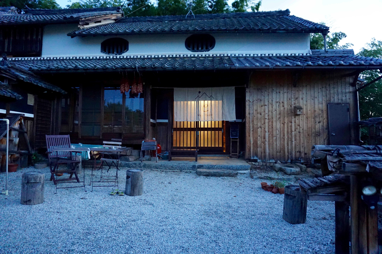 our Ryokan home