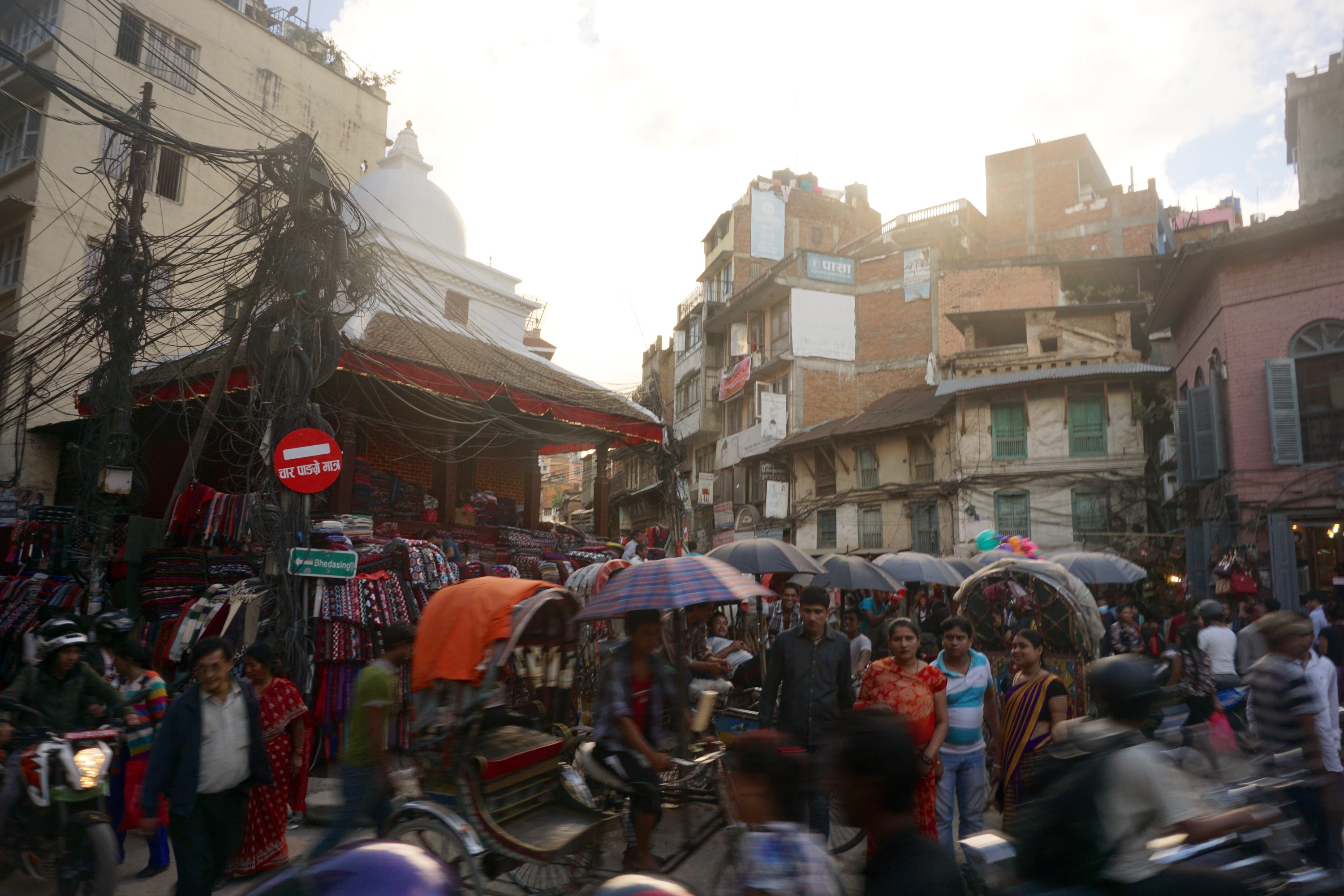 the action packed Durbar Square